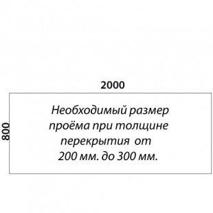 «Восток-Элегант» П2-790-05