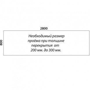 «Восток-Элегант» П2-790-24
