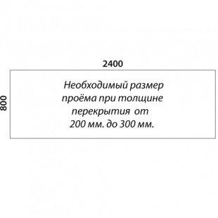 «Восток-Элегант» П2-790-18