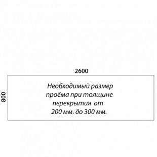«Восток-Элегант» П2-790-03