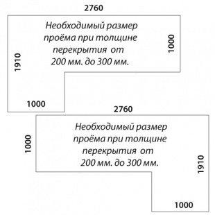 Лестница «Восток-Элегант» ПГ-950-19