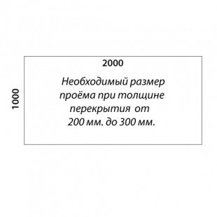 «Восток-Элегант» П2-790-09