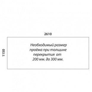 «Восток-Элегант» Г-950-37
