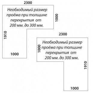 Г-образная лестница с площадкой «Восток-Элегант» ПГ-950-02