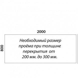 «Восток-Элегант» П2-790-06