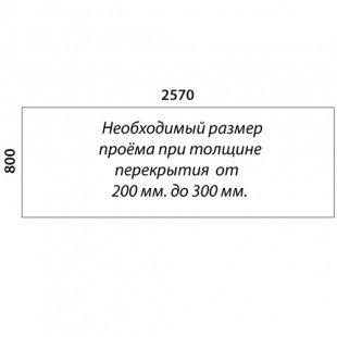 «Восток-Элегант» ПМ-790-02