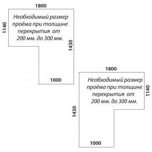 «Восток-Элегант» П-950-29