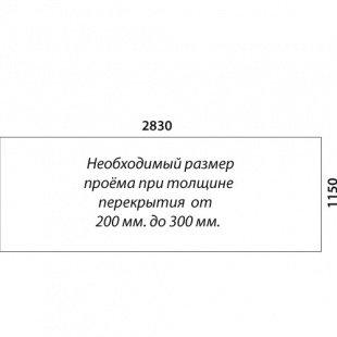 «Восток-Элегант» Г-950-36