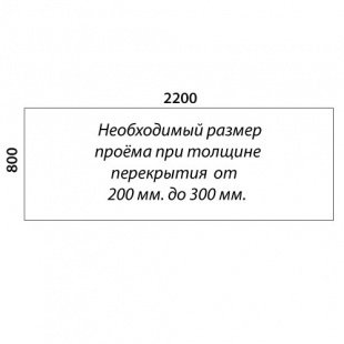 «Восток-Элегант» П2-790-08